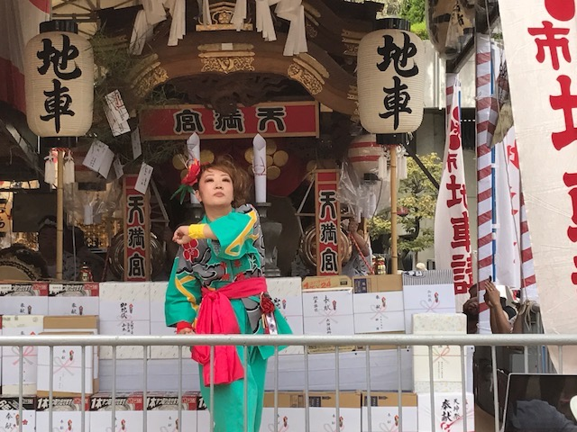 Dancer at Tenjin Matsuri Festival, Osaka Japan by Sydney Solis