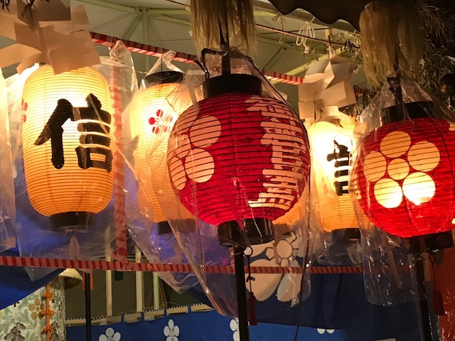 Chochins, lanterns, mean celebration. Lanterns during Tenjin Matsuri Festival, Osaka, Japan. Photo by Sydney Solis