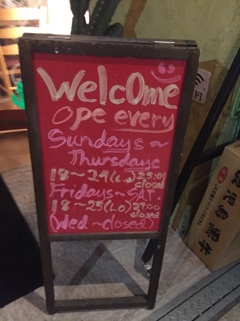 Saboten Mexican Restaurant in Osaka hours
