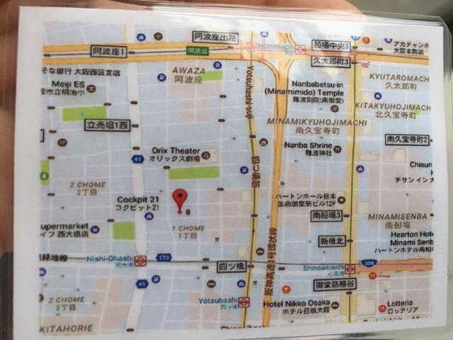 mapShinsaibashi
