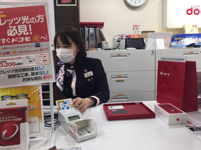 Docono phone store Namba, Osaka, Japan.