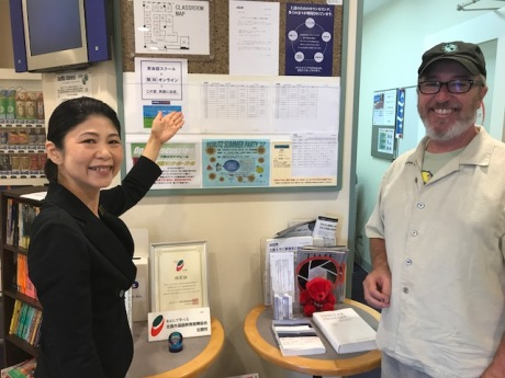 Japanese language orientation at Berlitz Namba location in Osaka, Japan with Tomoe.