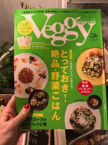 Japanese Veggy magazine