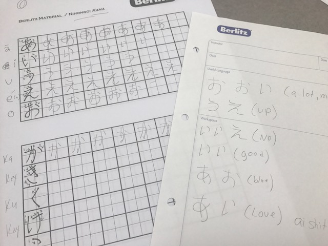Writing some Japanese with Berlitz language courses in Namba, Osaka, Japan.