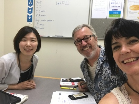 Week two learning Japanese at Berlitz, Namba, Japan.