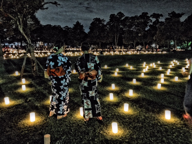 Women in kimonos among lanterns in Nara Park for Obon at the To-Kae festival, Nara, Japan. Photo by Sydney Solis