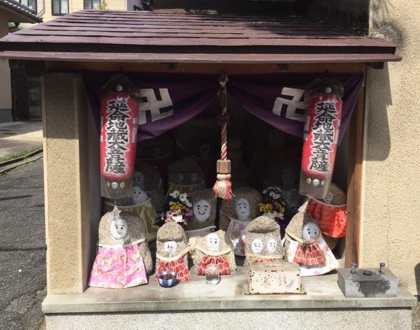 Shinto Shrine with swastikas in Kyoto, Japan. Photo by Sydney Solis