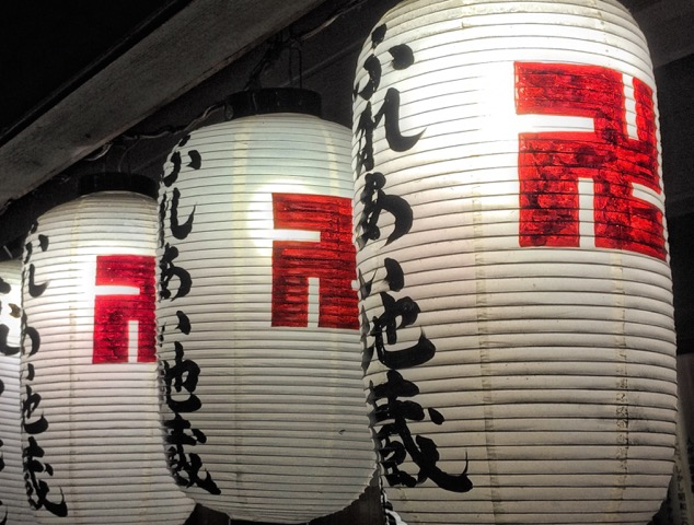 Buddhist Shrine with swastika near Dontonburi in Osaka, Japan. Photo by Sydney Solis