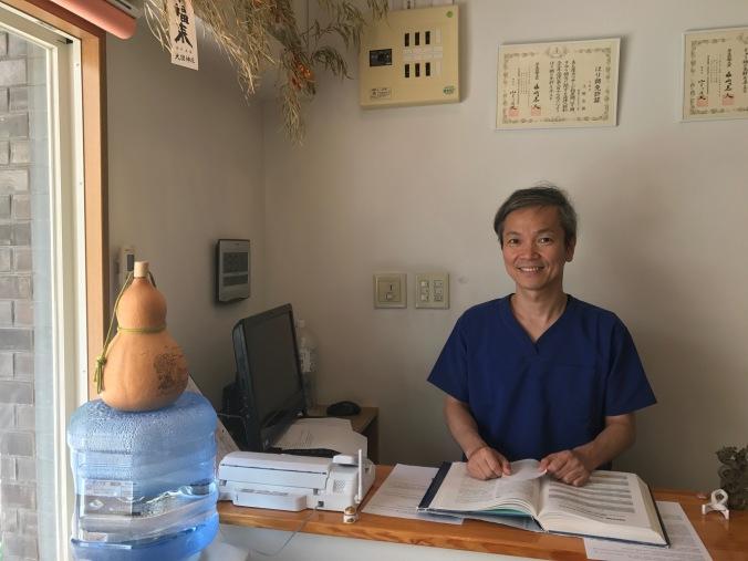 Japanese chiropractor