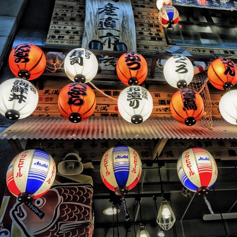 Everything beautiful and amazing in Japan! Lanterns in Temma, Osaka, Japan