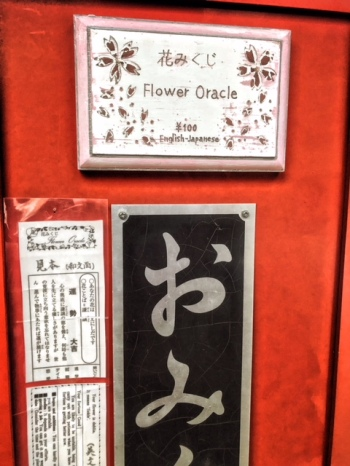 Get your fortune at Hirano Shine in Kyoto. Ephemera is an important part of Japanese religion.