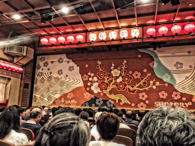 Kitano Odori Stage, Kyoto, Japan