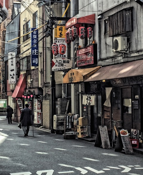 Cozy, intimate streets and restaurants await you in Japan! So fun to ride my bike everywhere and explore!