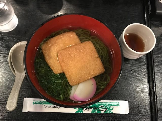 Chasoba with fried tofu and radish in Uji, Kyoto Japan. Photo by Sydney Solis.