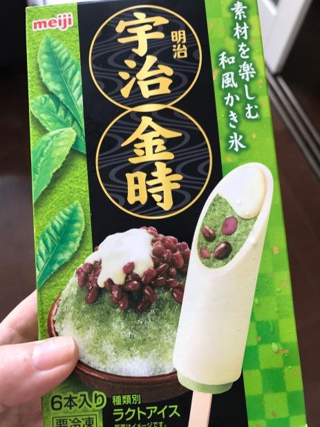 Sweet mame, adzuki beans, in green tea vegan frozen popsickles! Healthy and nutritious!