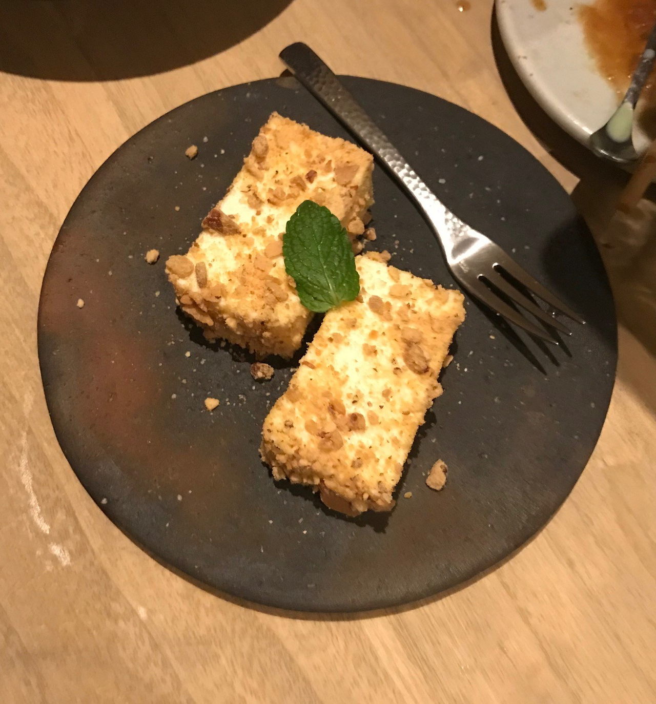 Deep fried tofu and miso.
