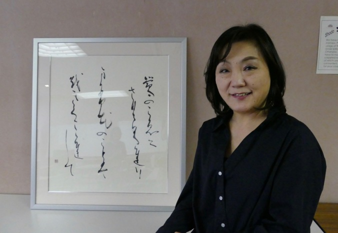 My Shodo Teacher, NOriko Ukita, of Kobe, Japan.