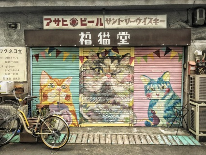 Cats mural on store, Osaka. By Sydney Solis