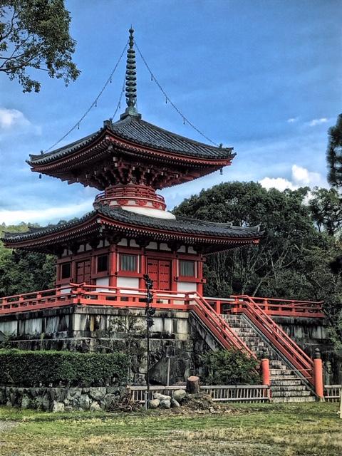 Daikakuji Shingyo Pagoda