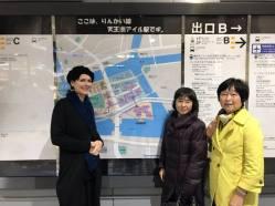 POW Research Network Japan