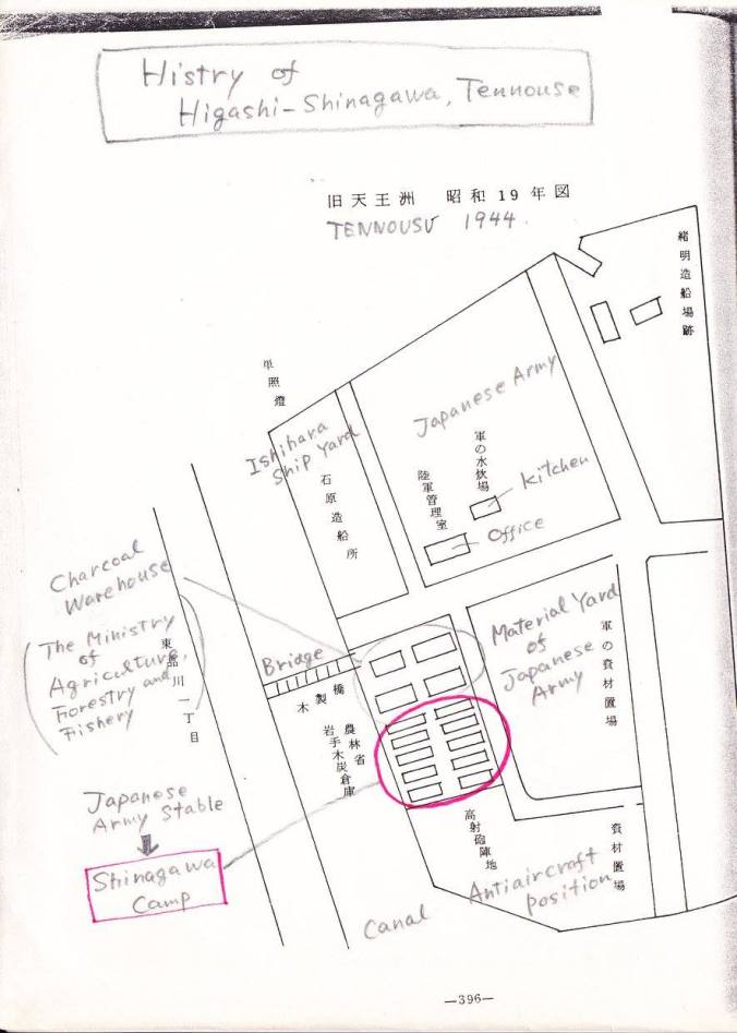 Detailed map of Shinagawa hospital on the reclaimed island created with POW forced labor as the main site before summer, 1943, when it was moved to Camp Omori and as casualties mounted, Shinagawa became the main POW hospital It includes the bridge from where we stood to get a view of the site.