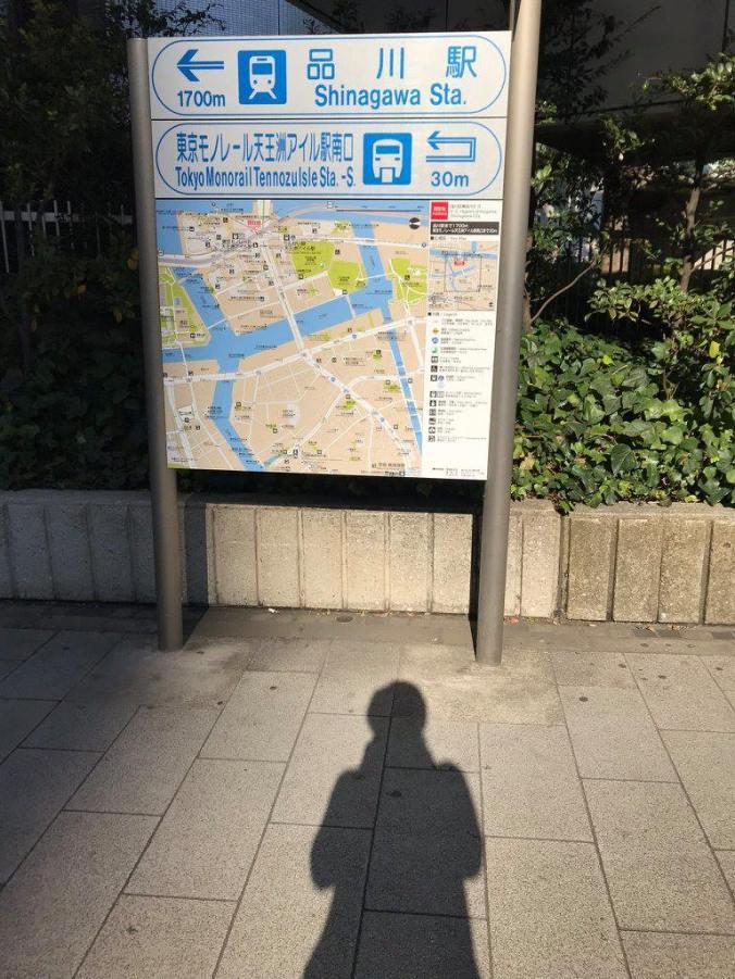 Shinagawa Station Tokyo