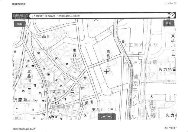 Map of Shinagawa Hospital island. This map shows the bridge from where we viewed the island and POW site.