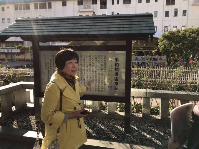 Peace_Memorial_Camp_Omori_POWResearchNetworkJapan