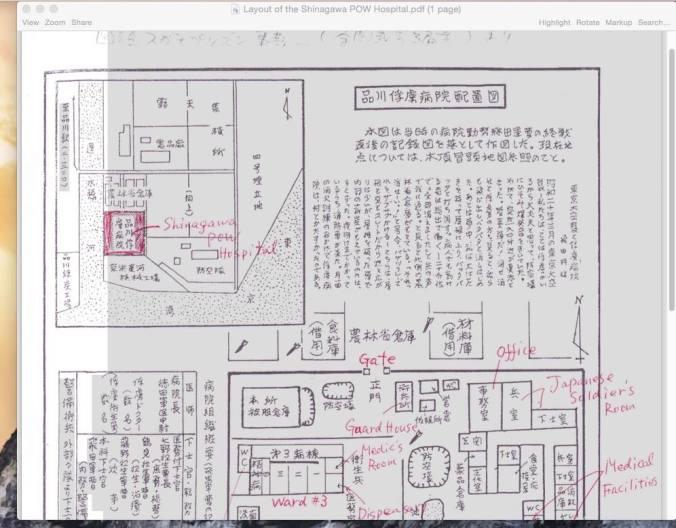 ShinagawaPOWWWIIHospital