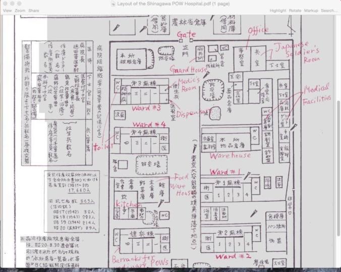 ShinagawaPOWHospitalWWII