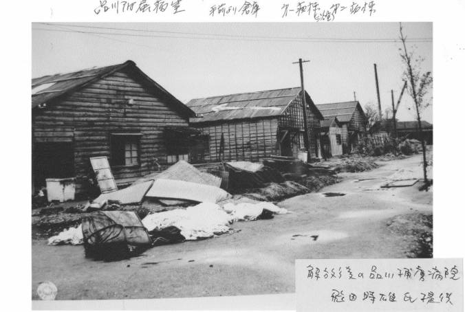 ShinagawaPOWHospitalBarracks
