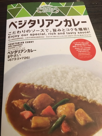 vegetariancococurry