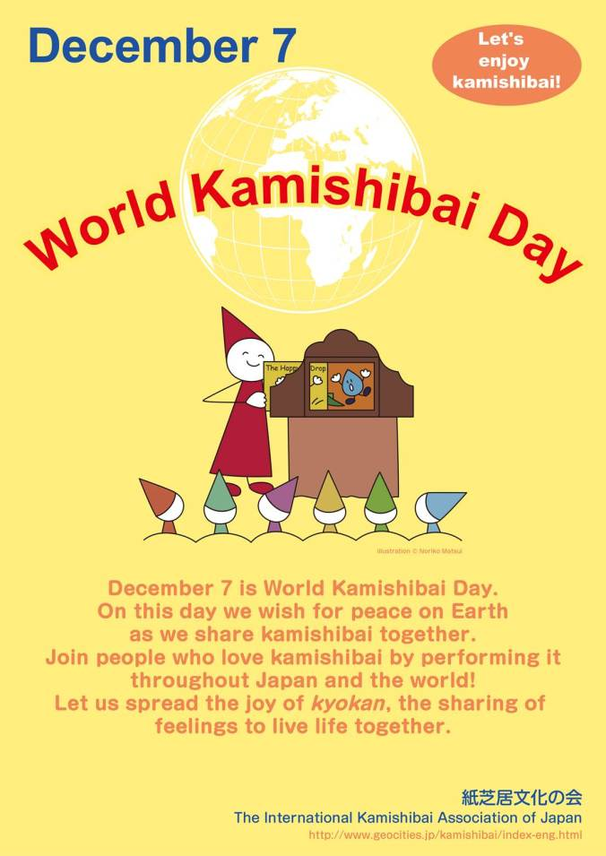 World Peace Kamishibai