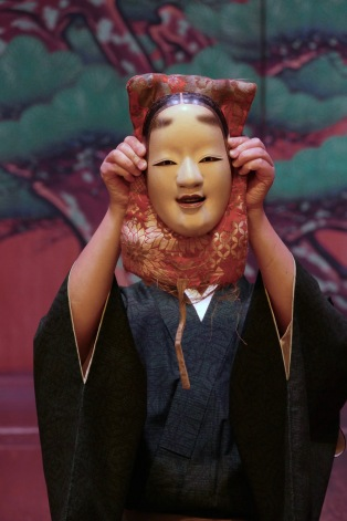 Noh mask of Ko-omote - The youngest expression among all female masks, it is the face of a girl in her teens.