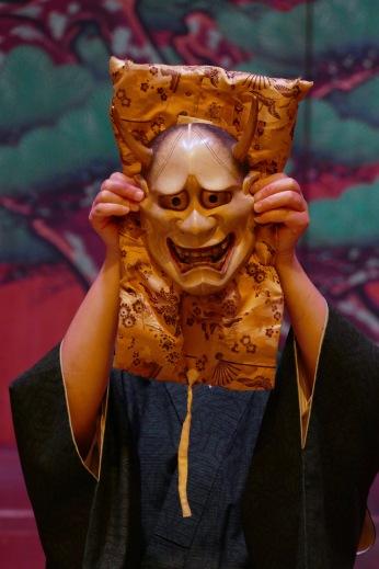 The Noh Mask of Hannya - Yamamoto Nohgakudo Osaka