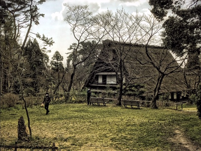 Open-Air Museum of Japanese Farmhouses