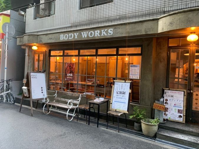 Body Works Massage in Shinmachi, Osaka, Japan. Get off at the Nishiohashi station and walk two blocks behind Big Beans grocery store.
