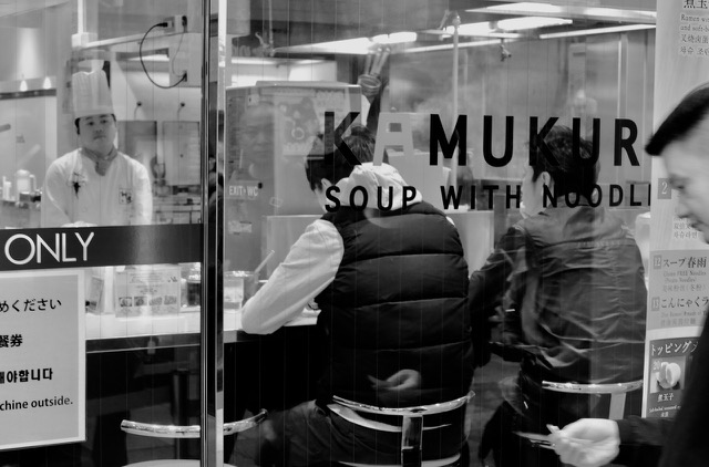 Soup and Noodle Shop, Shinsaibashi, Osaka, Japan. Photo by Sydney Solis