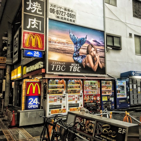 Mermaid in Shinsaibashi. Osaka, Japan. Photo by Sydney Solis