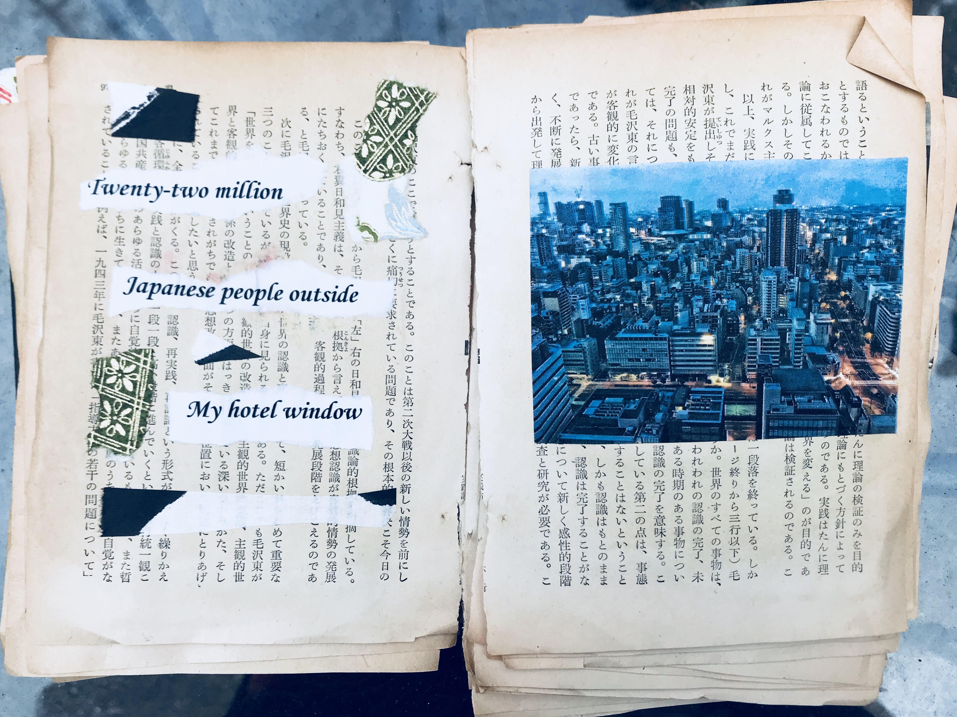 Haiku from Bodhisatva Vow, Photographs, Haiku and Tanka of Japan by Sydney Solis
