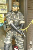 militarism glamorized war in Japan