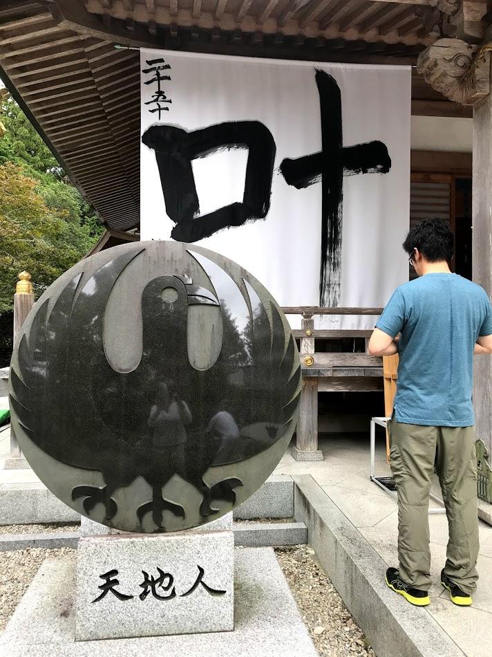 A man prays at Kumano Hongu next to Yatagarasu. Photo by Sydney Solis