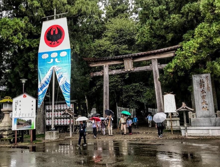 Torii gate and Yatagarasu symbol at entrance to Kumano Hongu Shrine and Kumano Kodo. Photo by Sydney Solis