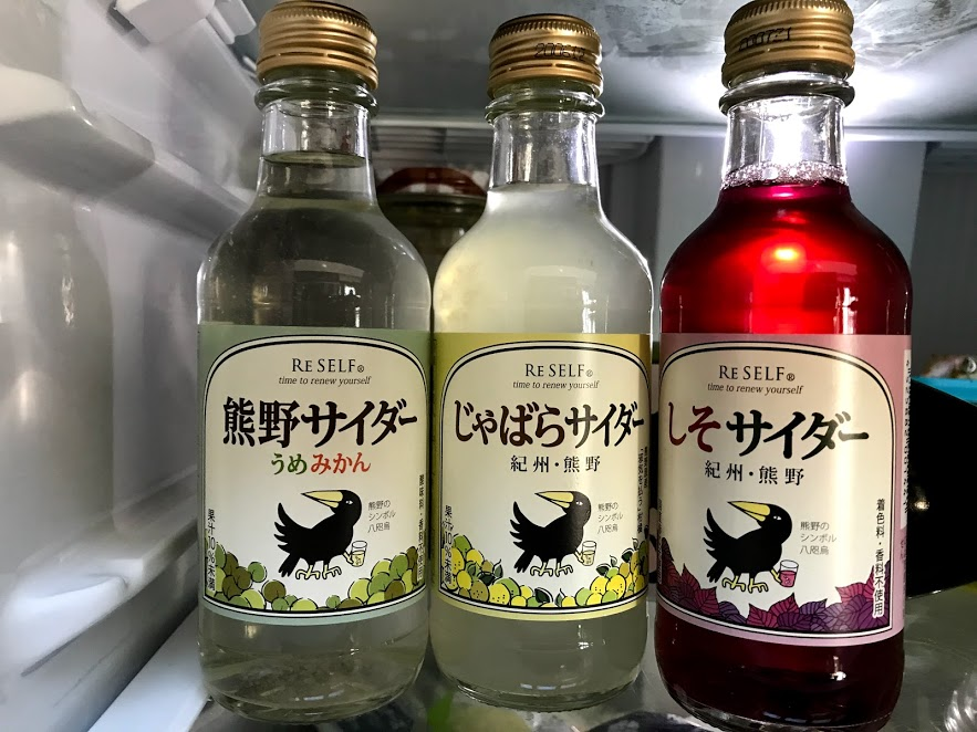 Specialty drinks with Yatagarasu symbol on label in roadside souvenir shop returning from the Kumano Kodo.