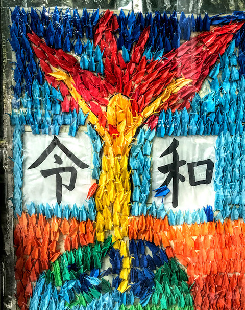 Peace crane origami picture at Hiroshima Children's Monument, Hiroshima, Japan. Photo by Sydney Solis.