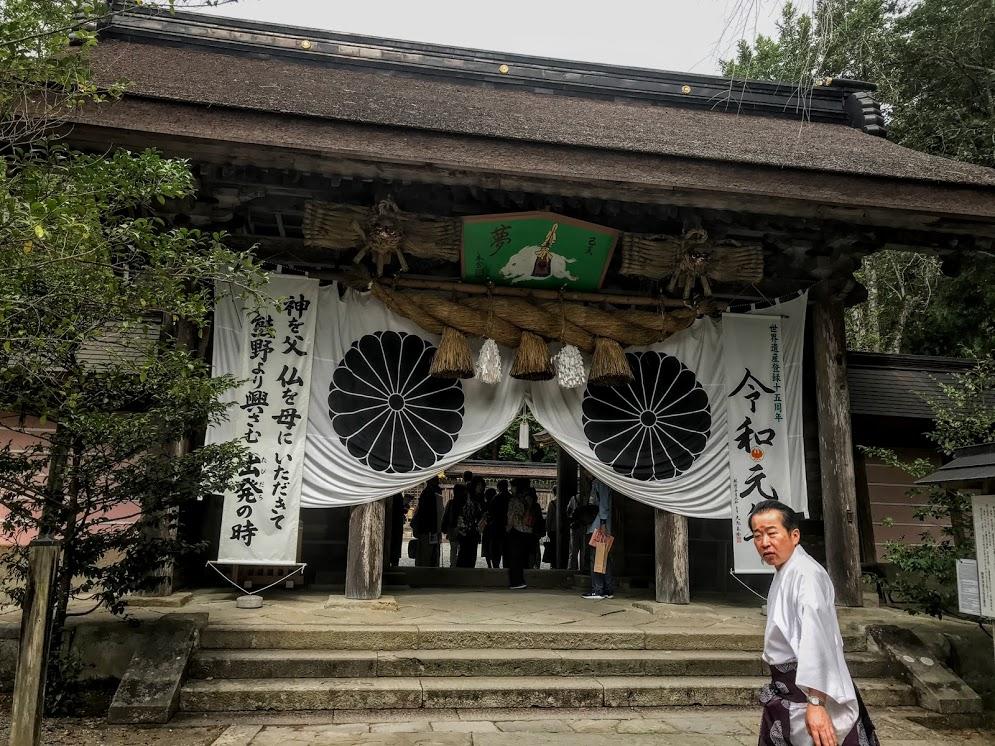 Entrance to the Honden of Hongu Taisha Shinto Shrine.