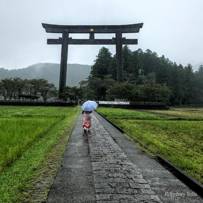 Oyunohara (大斎原) photo by Sydney Solis