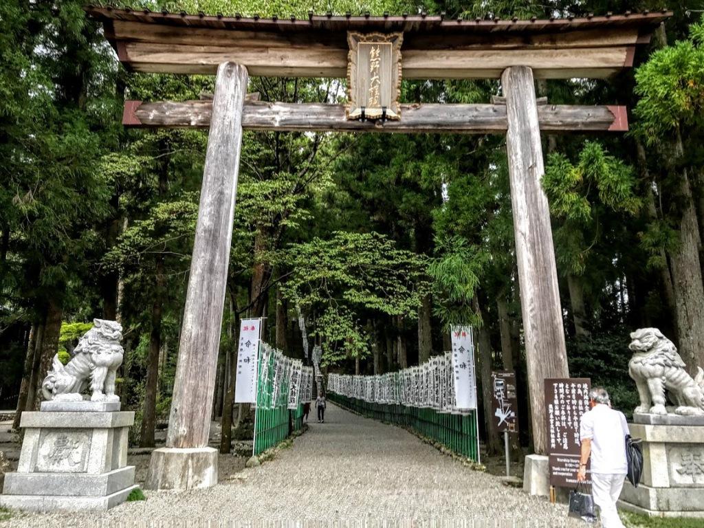 Entrance and torii gate to Hongu Taisha Shinto Shrine. Photo by Sydney Solis