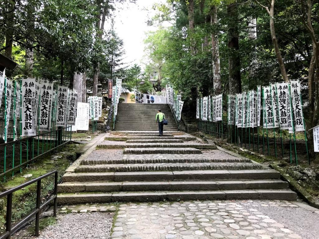 Steps to Hongu Taisha Shinto Shrine. Photo By Sydney Solis.