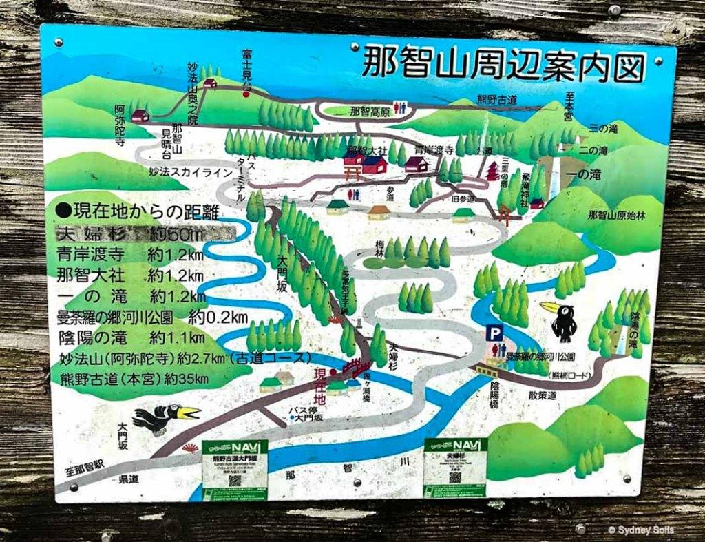 Map of the The Daimon-zaka is the Large Gate Slope Entrance on the Kumano Kodo pilgrim route toward Nachi Taisha Grand Shrine in Wakayama, Japan.